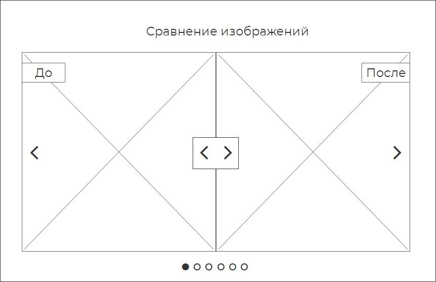 Q0T3IX-nsL4.jpg